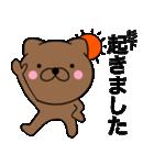 【杉下】が使う主婦が作ったデカ文字ネコ(個別スタンプ:01)