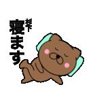 【杉下】が使う主婦が作ったデカ文字ネコ(個別スタンプ:02)