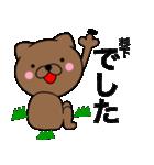 【杉下】が使う主婦が作ったデカ文字ネコ(個別スタンプ:03)