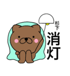 【杉下】が使う主婦が作ったデカ文字ネコ(個別スタンプ:04)