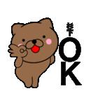 【杉下】が使う主婦が作ったデカ文字ネコ(個別スタンプ:05)