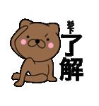 【杉下】が使う主婦が作ったデカ文字ネコ(個別スタンプ:06)