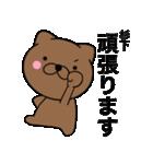 【杉下】が使う主婦が作ったデカ文字ネコ(個別スタンプ:23)