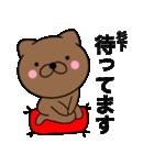 【杉下】が使う主婦が作ったデカ文字ネコ(個別スタンプ:34)