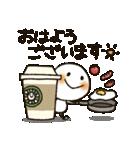 まるぴ★の冬(個別スタンプ:05)