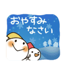 まるぴ★の冬(個別スタンプ:06)