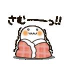 まるぴ★の冬(個別スタンプ:07)