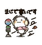 まるぴ★の冬(個別スタンプ:09)