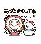 まるぴ★の冬(個別スタンプ:10)