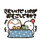 まるぴ★の冬(個別スタンプ:12)