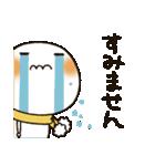 まるぴ★の冬(個別スタンプ:15)