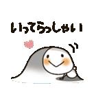 まるぴ★の冬(個別スタンプ:20)