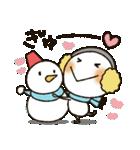まるぴ★の冬(個別スタンプ:23)