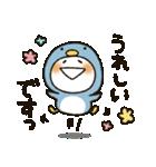 まるぴ★の冬(個別スタンプ:24)