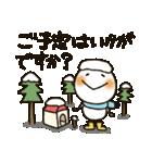 まるぴ★の冬(個別スタンプ:29)
