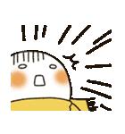 まるぴ★の冬(個別スタンプ:30)