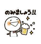 まるぴ★の冬(個別スタンプ:32)