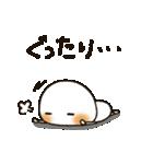 まるぴ★の冬(個別スタンプ:35)
