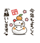 まるぴ★の冬(個別スタンプ:39)
