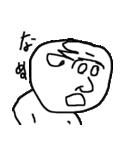 いそうなおじさん(アソートパック)(個別スタンプ:1)