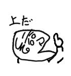 いそうなおじさん(アソートパック)(個別スタンプ:4)