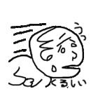 いそうなおじさん(アソートパック)(個別スタンプ:5)