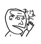 いそうなおじさん(アソートパック)(個別スタンプ:7)