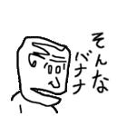 いそうなおじさん(アソートパック)(個別スタンプ:8)