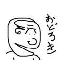 いそうなおじさん(アソートパック)(個別スタンプ:9)
