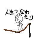 いそうなおじさん(アソートパック)(個別スタンプ:10)