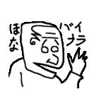いそうなおじさん(アソートパック)(個別スタンプ:12)