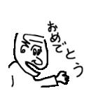 いそうなおじさん(アソートパック)(個別スタンプ:13)