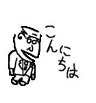 いそうなおじさん(アソートパック)(個別スタンプ:15)