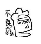 いそうなおじさん(アソートパック)(個別スタンプ:16)