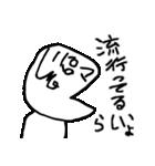 いそうなおじさん(アソートパック)(個別スタンプ:17)