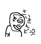 いそうなおじさん(アソートパック)(個別スタンプ:18)