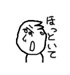 いそうなおじさん(アソートパック)(個別スタンプ:21)