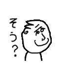 いそうなおじさん(アソートパック)(個別スタンプ:22)
