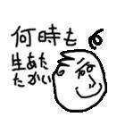 いそうなおじさん(アソートパック)(個別スタンプ:23)