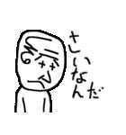 いそうなおじさん(アソートパック)(個別スタンプ:24)