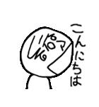 いそうなおじさん(アソートパック)(個別スタンプ:25)