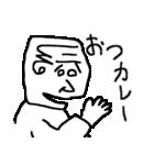 いそうなおじさん(アソートパック)(個別スタンプ:26)