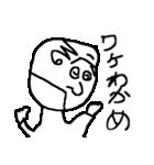 いそうなおじさん(アソートパック)(個別スタンプ:27)