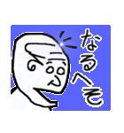 いそうなおじさん(アソートパック)(個別スタンプ:28)