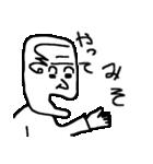 いそうなおじさん(アソートパック)(個別スタンプ:29)