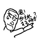 いそうなおじさん(アソートパック)(個別スタンプ:30)