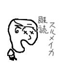 いそうなおじさん(アソートパック)(個別スタンプ:31)