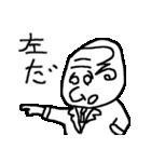 いそうなおじさん(アソートパック)(個別スタンプ:32)
