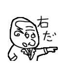 いそうなおじさん(アソートパック)(個別スタンプ:33)