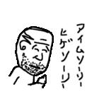 いそうなおじさん(アソートパック)(個別スタンプ:34)